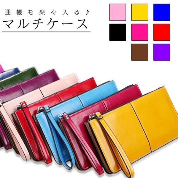 通帳ケース 長財布 レディース 薄型 ポーチ カード入れ マルチポーチ 収納力|ribution