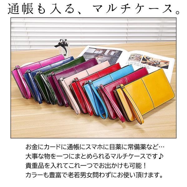 通帳ケース 長財布 レディース 薄型 ポーチ カード入れ マルチポーチ 収納力|ribution|02