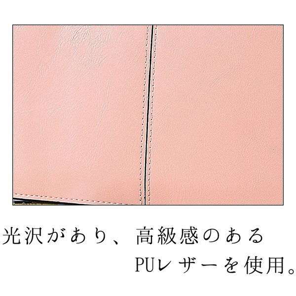 通帳ケース 長財布 レディース 薄型 ポーチ カード入れ マルチポーチ 収納力|ribution|04