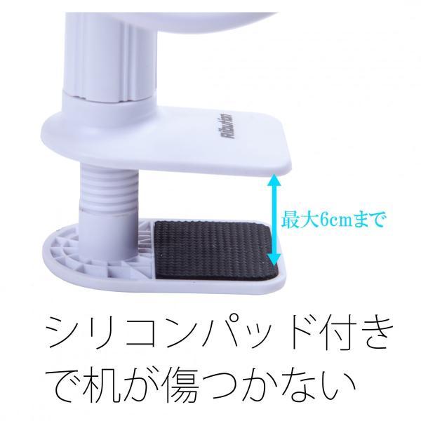 タブレット ホルダー スタンド フレキシブル アーム 360度回転 スマホ 送料無料|ribution|06