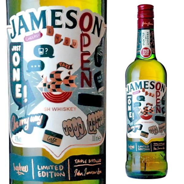 限定 ジェムソン セント パトリックス デー リミテッド 40度 700ml 箱なし ウイスキー ウィスキー ギフト プレゼント 酒 アイリッシュウイスキー 結婚祝い