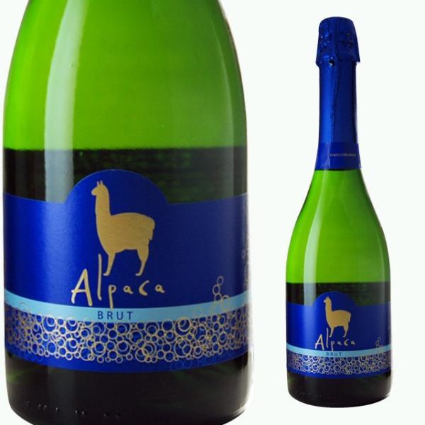 サンタ ヘレナ アルパカ スパークリング ブリュット 750ml 箱なし ワイン ギフト チリ 辛口 チリワイン 結婚祝い スパークリングワイン プレゼント 酒 お祝い
