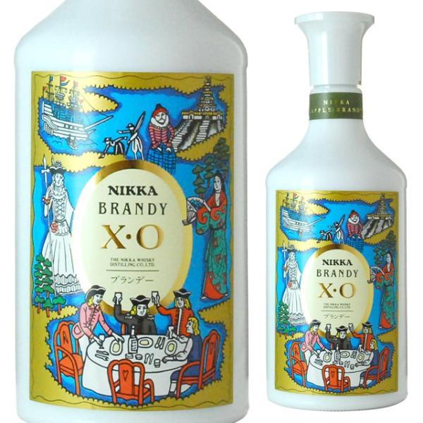 ニッカブランデー XO 白 40度 660ml 国産ブランデー