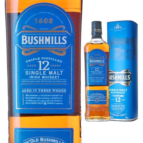 箱入 ブッシュミルズ 12年 700ml シングルモルト アイリッシュ ウイスキー ウィスキー アイリッシュウイスキー ギフト シングルモルトウイスキー