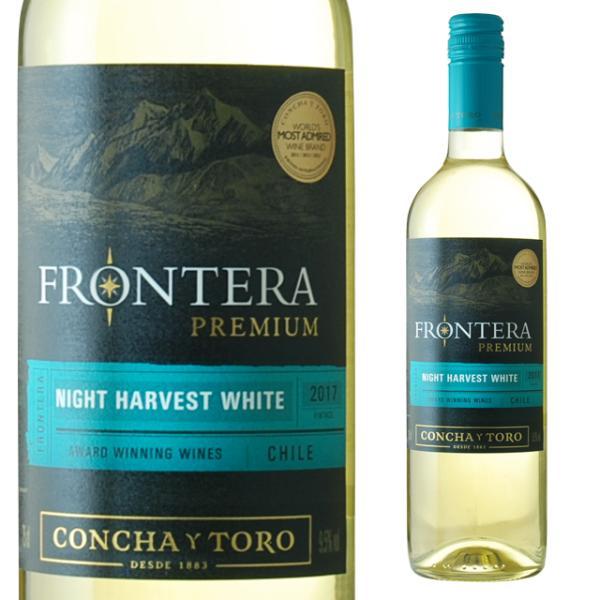 フロンテラ プレミアム ナイト ハーベスト ホワイト 750ml 白ワイン コンチャ イ トロ ワイン 酒 白 ギフト プレゼント お祝い 退職祝い 結婚内祝い 誕生日