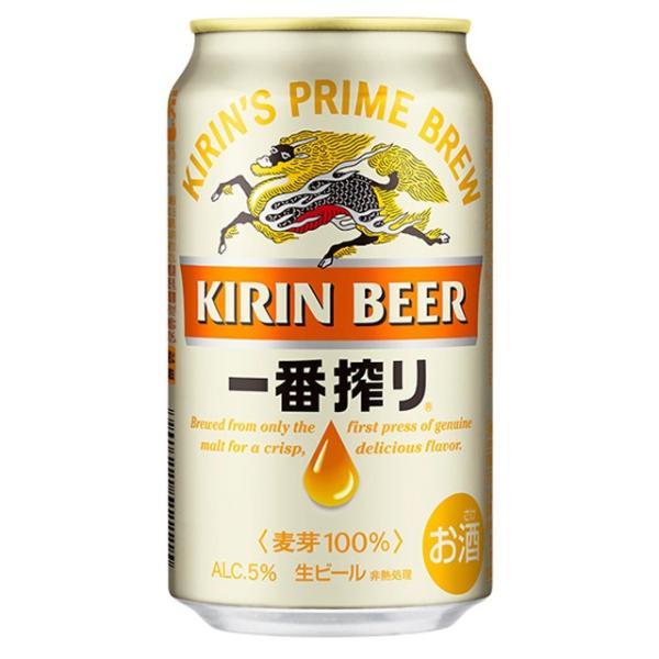 ケースキリン一番搾り350ml缶×24本1個口2ケース対応可。3ケース〜は追加料金がかかります。ギフトキリン一番搾り