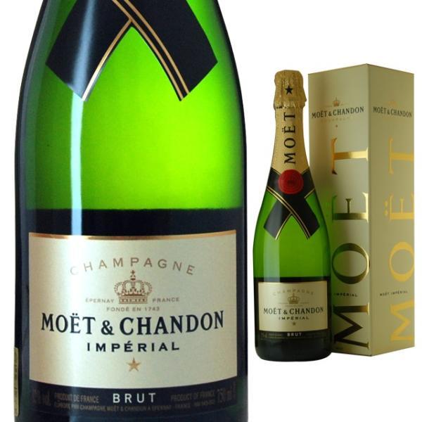 箱入 モエ エ シャンドン ブリュット アンペリアル 750ml シャンパン ギフト モエエシャンドン シャンパーニュい 酒 プレゼント ワイン 結婚祝い お祝い 女性