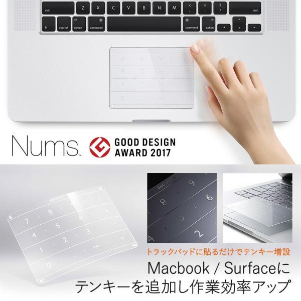 【日本正規品】Nums ナムス macbook 12インチ用 【初期不良対応保証】apple アップル マックブック テンキー 貼るだけ トラックパッド [for macbook 12 inch]|riccado