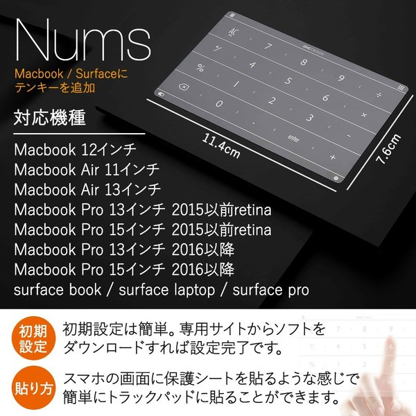 【日本正規品】Nums ナムス macbook air 11インチ用  【初期不良対応保証】 apple アップル マックブック テンキー トラックパッド [for macbook air 11 inch] riccado 06