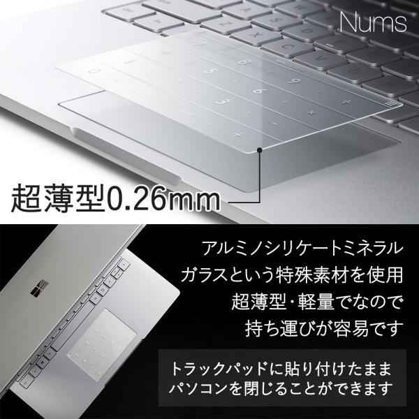 【日本正規品】Nums ナムス Macbook Pro 15インチ 2016以降 【初期不良対応保証】 apple アップル マックブック テンキー トラックパッド|riccado|03