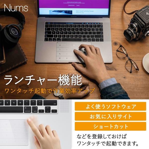 【日本正規品】Nums ナムス Macbook Pro 15インチ 2016以降 【初期不良対応保証】 apple アップル マックブック テンキー トラックパッド|riccado|04