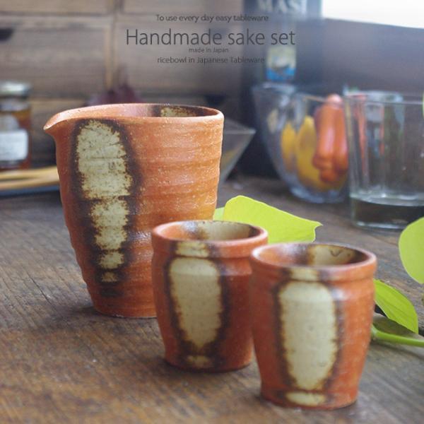 松助窯 半酒器3点セット ひだすき 和食器 セット|ricebowl