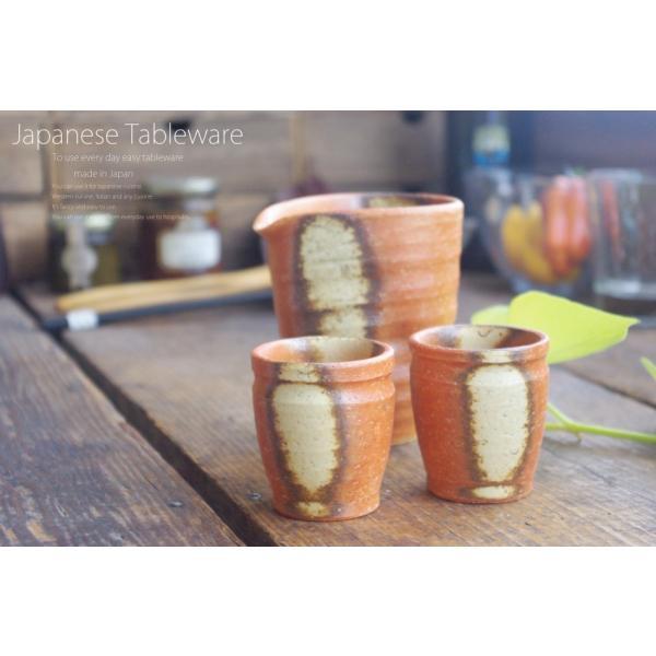 松助窯 半酒器3点セット ひだすき 和食器 セット|ricebowl|02