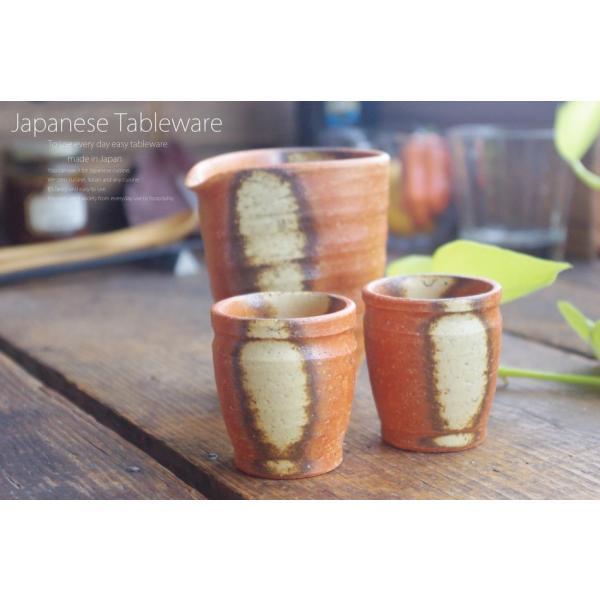 松助窯 半酒器3点セット ひだすき 和食器 セット|ricebowl|03