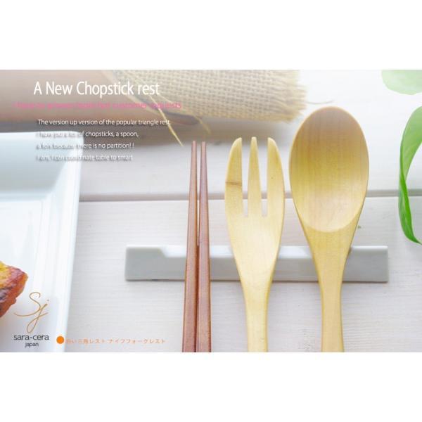 箸置き ロングタイプ 白い三角レスト ナイフフォークレスト 白い食器 はし置き 陶器製 sticks レスト 美濃焼|ricebowl|02