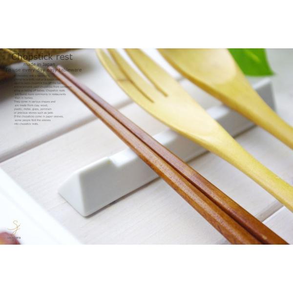 箸置き ロングタイプ 白い三角レスト ナイフフォークレスト 白い食器 はし置き 陶器製 sticks レスト 美濃焼|ricebowl|12