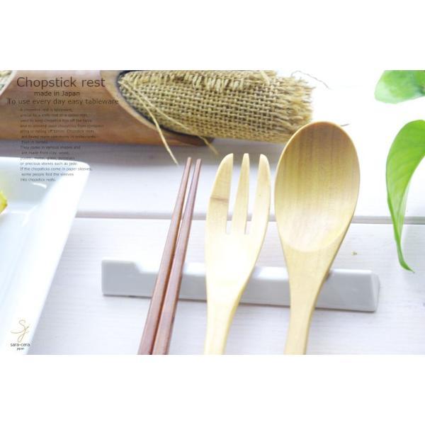 箸置き ロングタイプ 白い三角レスト ナイフフォークレスト 白い食器 はし置き 陶器製 sticks レスト 美濃焼|ricebowl|03