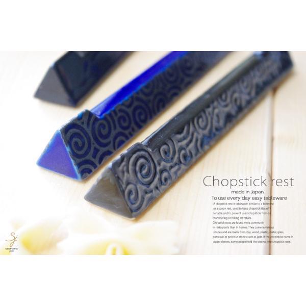 箸置き ロングタイプ 白い三角レスト ナイフフォークレスト 白い食器 はし置き 陶器製 sticks レスト 美濃焼|ricebowl|21
