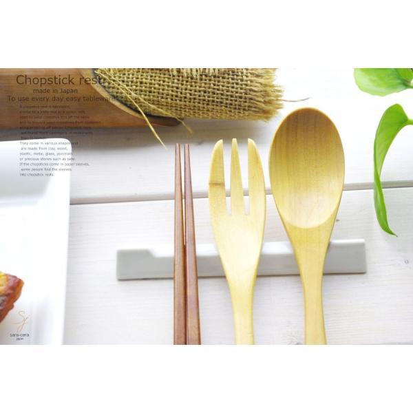箸置き ロングタイプ 白い三角レスト ナイフフォークレスト 白い食器 はし置き 陶器製 sticks レスト 美濃焼|ricebowl|06