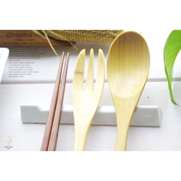 箸置き ロングタイプ 白い三角レスト ナイフフォークレスト 白い食器 はし置き 陶器製 sticks レスト 美濃焼|ricebowl|07