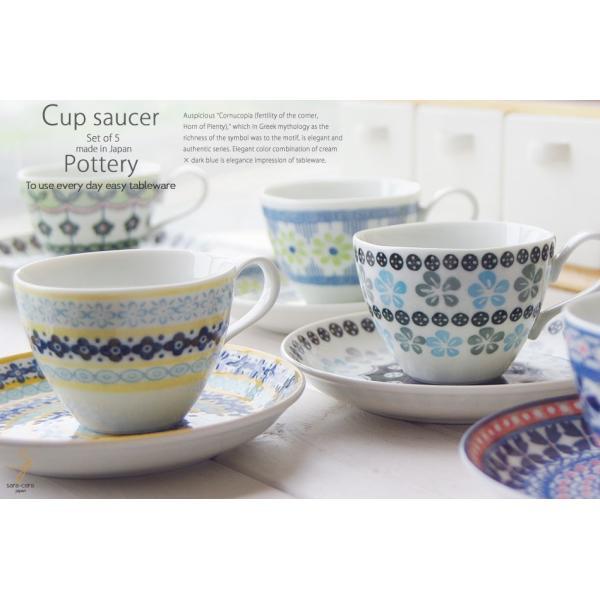 5個セット 美しいボレスワヴィエツの街 コーヒーカップ&ソーサー 食器セット ポタリー 北欧 花柄 うつわ 紅茶 ティー おさら 陶器 美濃焼 日本製|ricebowl|03