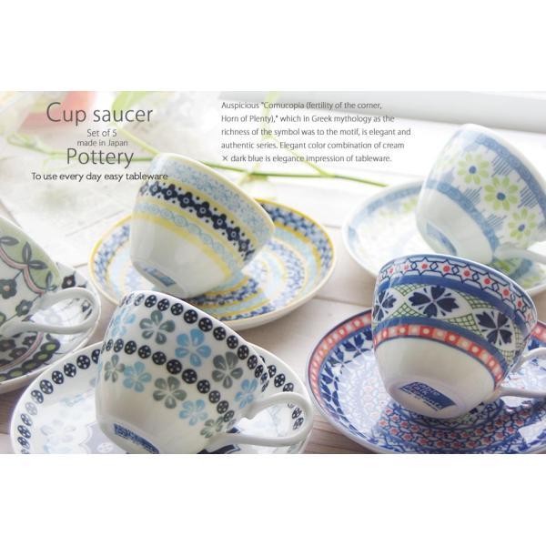 5個セット 美しいボレスワヴィエツの街 コーヒーカップ&ソーサー 食器セット ポタリー 北欧 花柄 うつわ 紅茶 ティー おさら 陶器 美濃焼 日本製|ricebowl|04