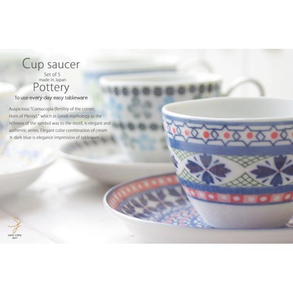 5個セット 美しいボレスワヴィエツの街 コーヒーカップ&ソーサー 食器セット ポタリー 北欧 花柄 うつわ 紅茶 ティー おさら 陶器 美濃焼 日本製|ricebowl|05