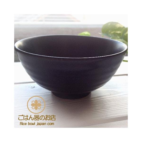 美味しいごはん 黒釉 ご飯茶碗|ricebowl