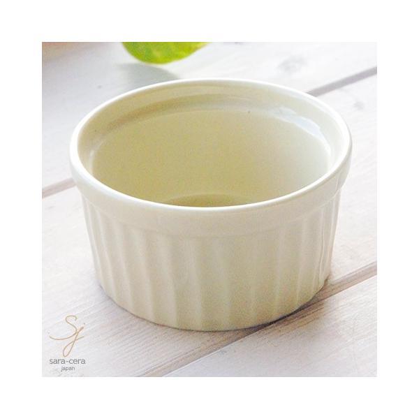 洋食器 パステルココットオーブンスフレ カスタードクリーム Sサイズ(小) グラタン