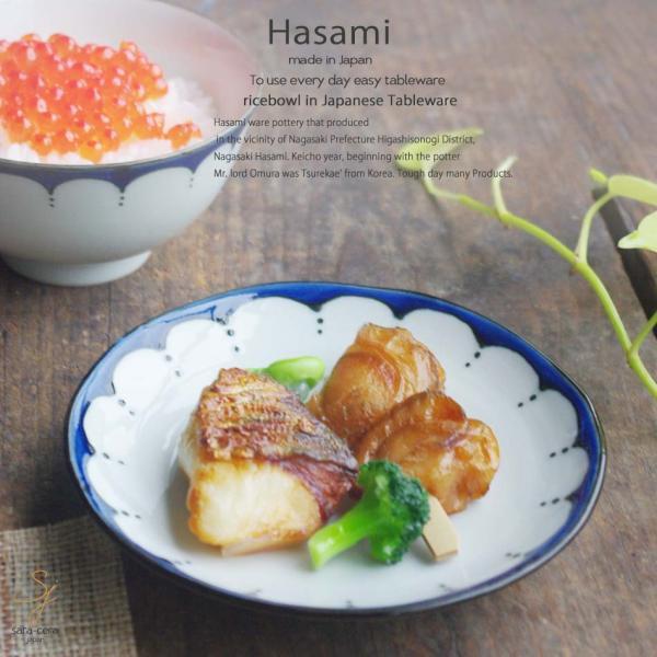 波佐見焼 濃点紋 お取皿 小皿 銘々皿 和皿 プレート 和食器