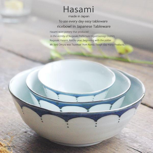 波佐見焼 3個セット濃点紋 小付 小鉢 中鉢 和食器 食器セット