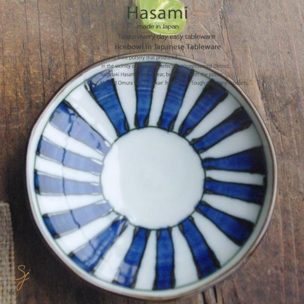 和食器 波佐見焼 染付けブルー 短冊 小皿 プチディッシュ プレート 和皿 醤油 漬物 薬味|ricebowl