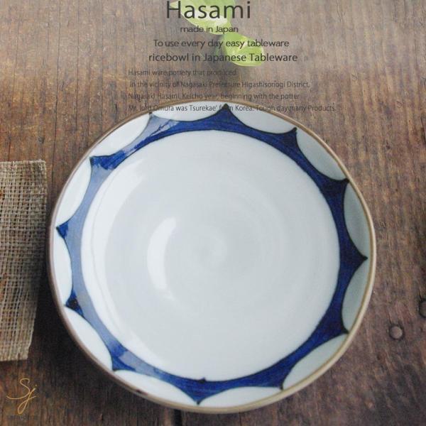波佐見焼 濃つなぎ お取皿 小皿 銘々皿 和皿 プレート 和食器