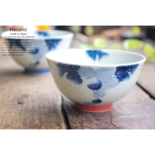 和食器 波佐見焼 2個セット染ぶどう ご飯茶碗 飯碗  赤青 ブルー  陶器 食器 うつわ おうち  食器セット|ricebowl|05