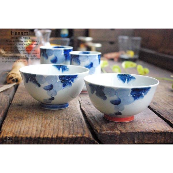 和食器 波佐見焼 2個セット染ぶどう ご飯茶碗 飯碗  赤青 ブルー  陶器 食器 うつわ おうち  食器セット|ricebowl|06