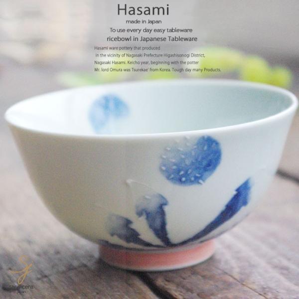 和食器 波佐見焼 たんぽぽ ご飯茶碗 飯碗  赤 陶器 食器 うつわ おうち|ricebowl