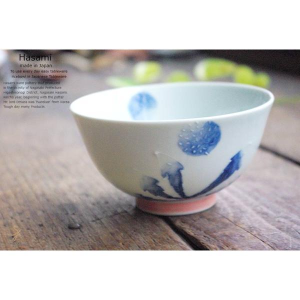 和食器 波佐見焼 たんぽぽ ご飯茶碗 飯碗  赤 陶器 食器 うつわ おうち ricebowl 02