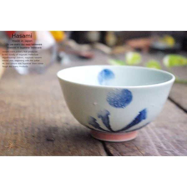 和食器 波佐見焼 たんぽぽ ご飯茶碗 飯碗  赤 陶器 食器 うつわ おうち ricebowl 03