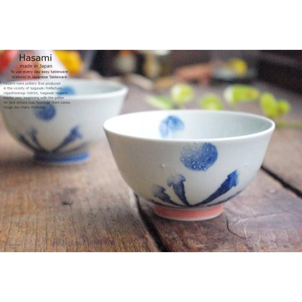 和食器 波佐見焼 たんぽぽ ご飯茶碗 飯碗  赤 陶器 食器 うつわ おうち ricebowl 05