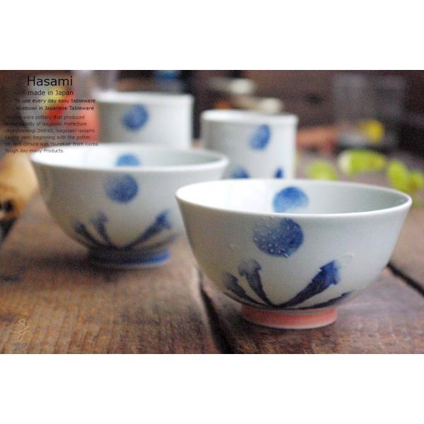 和食器 波佐見焼 4個セット たんぽぽ ご飯茶碗 飯碗  赤青 ブルー 湯呑 コップ 湯のみ タンブラー  赤 青 ブルー  陶器 食器 うつわ おうち  食器セット|ricebowl|04