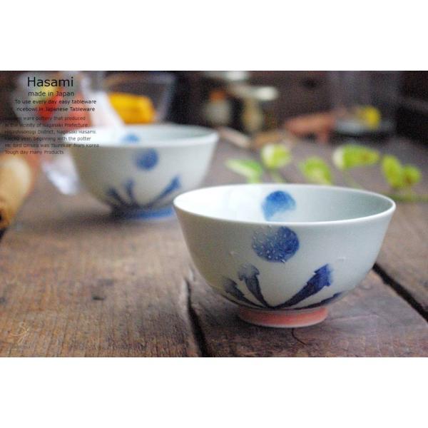 和食器 波佐見焼 4個セット たんぽぽ ご飯茶碗 飯碗  赤青 ブルー 湯呑 コップ 湯のみ タンブラー  赤 青 ブルー  陶器 食器 うつわ おうち  食器セット|ricebowl|06