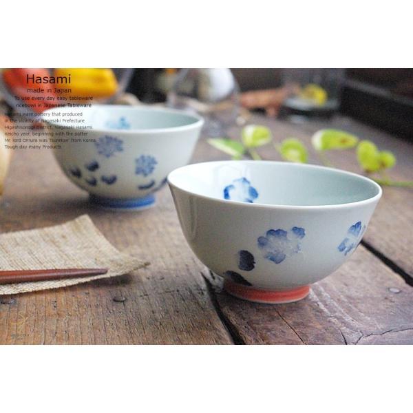 和食器 波佐見焼 2個セット詰草 ご飯茶碗 飯碗  赤青 ブルー  陶器 食器 うつわ おうち  食器セット ricebowl 02