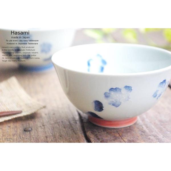 和食器 波佐見焼 2個セット詰草 ご飯茶碗 飯碗  赤青 ブルー  陶器 食器 うつわ おうち  食器セット ricebowl 03