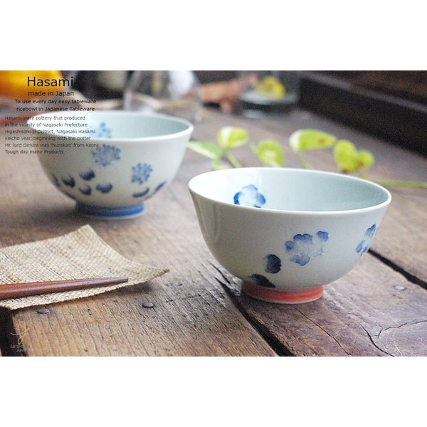 和食器 波佐見焼 2個セット詰草 ご飯茶碗 飯碗  赤青 ブルー  陶器 食器 うつわ おうち  食器セット ricebowl 04