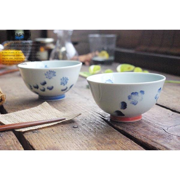 和食器 波佐見焼 2個セット詰草 ご飯茶碗 飯碗  赤青 ブルー  陶器 食器 うつわ おうち  食器セット ricebowl 05