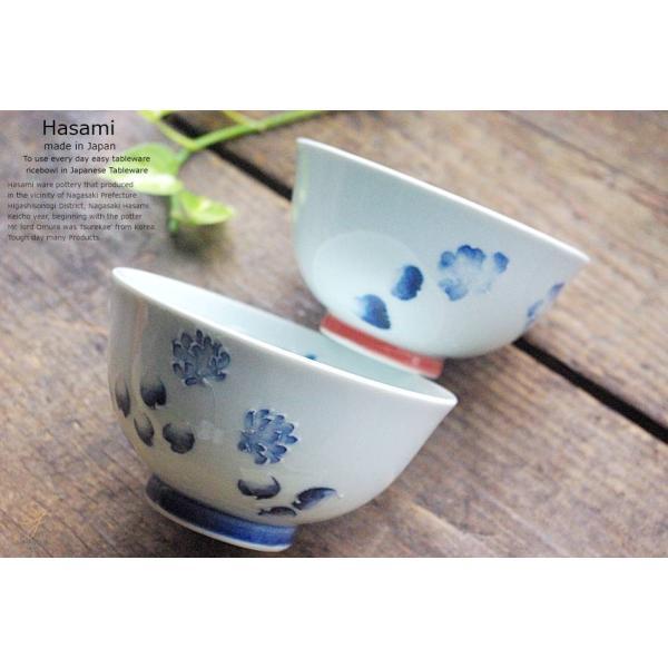 和食器 波佐見焼 2個セット詰草 ご飯茶碗 飯碗  赤青 ブルー  陶器 食器 うつわ おうち  食器セット ricebowl 06