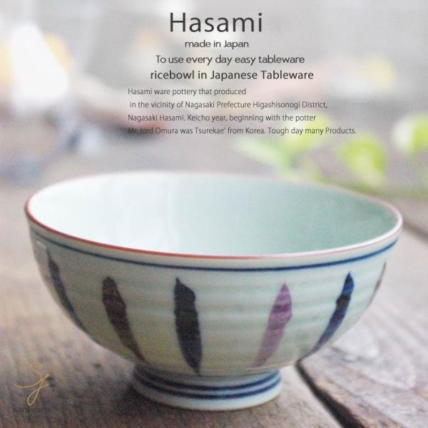 和食器 波佐見焼 色彩十草 ご飯茶碗 飯碗  赤 陶器 食器 うつわ おうち