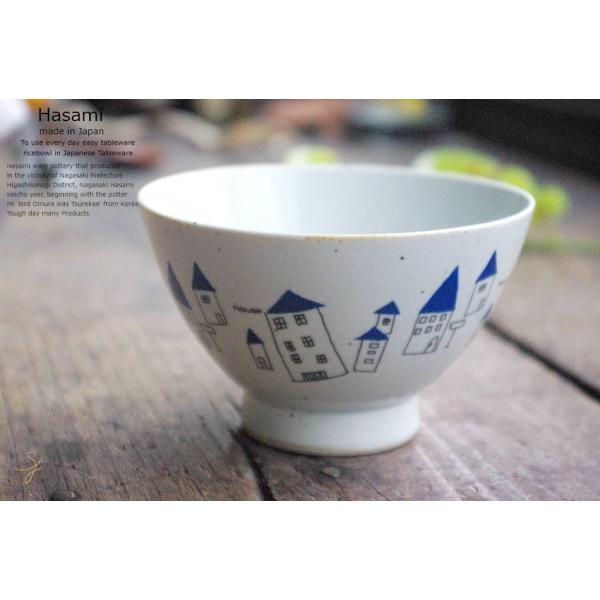 和食器 波佐見焼 メゾン くらわんか碗 ご飯茶碗 青 ブルー  陶器 食器 うつわ おうち ricebowl 02
