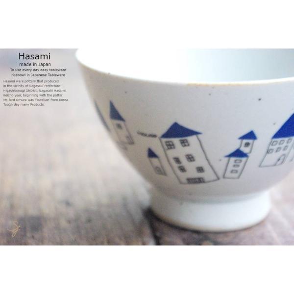 和食器 波佐見焼 メゾン くらわんか碗 ご飯茶碗 青 ブルー  陶器 食器 うつわ おうち ricebowl 04