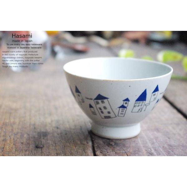 和食器 波佐見焼 メゾン くらわんか碗 ご飯茶碗 青 ブルー  陶器 食器 うつわ おうち ricebowl 05
